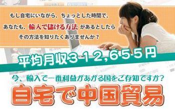taobao_head_s.jpg